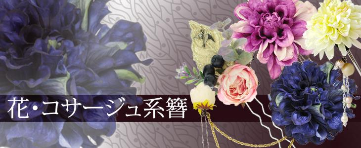 listpage_banner_506